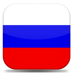 Ruská